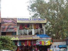 Goushala Emporium in Vrindavan, Mathura