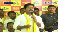 TDP MLA Revanth Reddy on Warangal Corporation election campaign - Expres...