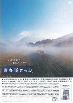 ☆2009年冬バージョン☆  ゆっくり行くから、聴こえてくるもの。  撮影:九・・九大本線 湯布院~南由布