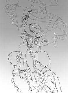 V Cute, Cute Art, Kawaii Cute, Kawaii Anime, Coraline, Identity Art, Attack On Titan Anime, Cool Drawings, Memes