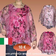 2c0170567174 Γυναικεία μπλούζα φαρδιά γραμμή ONE SIZE καλύπτει από L έως XXL φανταστική  ποιότητα ιταλικής προέλευσης σε 3 χρώματα