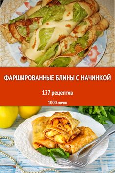 Crepes And Waffles, Pancakes, Fresh Rolls, Bon Appetit, Health Tips, Cabbage, Paleo, Food And Drink, Menu