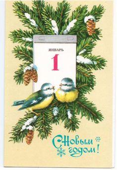 January Tear-off calendars on Soviet New Year postcards. Mary Christmas, Vintage Christmas Cards, Vintage Cards, New Year Postcard, New Year's Crafts, Old Cards, Christmas Decorations, Christmas Ornaments, Christmas Printables