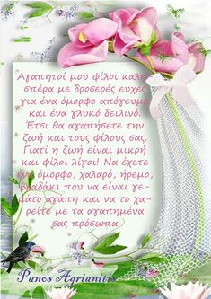 Wedding, Life, Valentines Day Weddings, Weddings, Marriage, Chartreuse Wedding