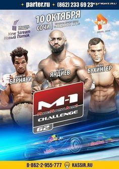 M-1 Challenge 62 Ergebnisse – Results