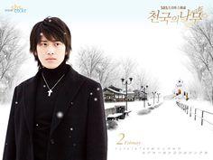 Tree of Heaven Lee Wan, Korean Actors, Korean Dramas, Monsta X, Boy Bands, Kdrama, Heaven, Tumblr, People