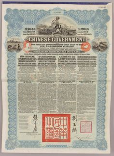 Estimate: £500 - £700 Description: A CHINESE REPUBLIC GOVERNMENT REORGANISATION GOLD LOAN BOND 1913, £100 & 5%, various currencies, with coupons and authentication certificate, the title page itself 18in x 13in.