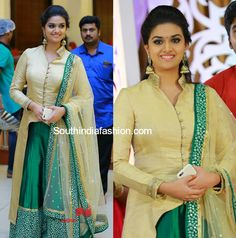 Keerthy Suresh at her sister Revathys Wedding Reception photo