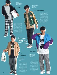 17 New Ideas For Fashion Poster Kids Kpop Fashion, Korean Fashion, Trendy Fashion, Mens Fashion, Japanese Fashion Men, Fashion Trends, Collage Outfits, Fashion Collage, Casual Work Outfits