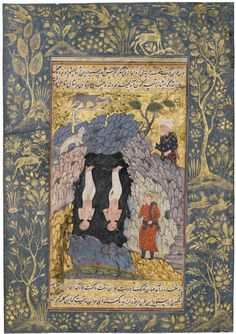 An Illustrated and Illuminated Leaf from a Persian Manuscript: Two Prisoners Hung by their Feet, Qazwin or Shiraz, Persia, circa 1570| Sotheby's
