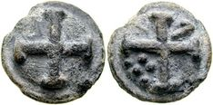 APULIA, Luceria. After 220 BC. Æ Aes Grave Quincunx (40.84 gm). Cross (or a wheel) / Cross (or a wheel); five pellets and L between arms. Th...