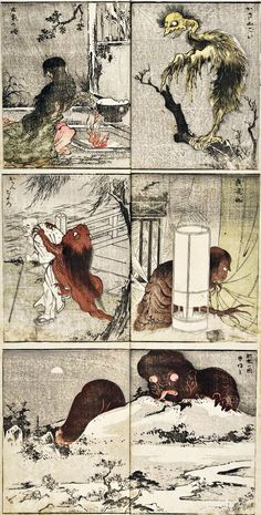 Ima wa mukashi / 異魔話武可誌 / Now, Long Ago..., 1790 by Katsukawa Shunei assisted by his master, Katsukawa Shunsho