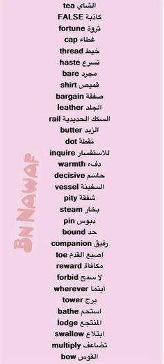 Pin by learn arabic on learn arabic pinterest language stopboris Choice Image