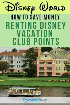 Stay at a luxury Disney World property on a value resort budget by renting Disney Vacation Club Points. Find out the details on how to rent DVC and save tons of money on Disney World accommodations. #TMOM #Disney #DisneyTips #WDW #BudgetDisney | TravelingMom | Family Travel on a Budget | Travel with Kids