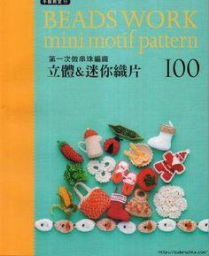 Beads Work Mini Motif Pattern 100 Japanese Crochet Craft Book (In Chinese) Crochet Food, Love Crochet, Crochet Motif, Crochet Crafts, Crochet Doilies, Crochet Flowers, Crochet Patterns, Beaded Flowers, Beaded Crochet