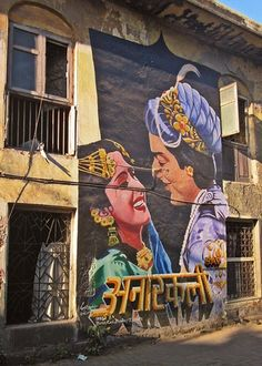 Street Art Mumbai
