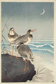 Three Plovers on a Rock, Koson