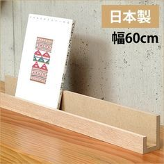Book stand long wooden ( stylish tabletop industrial book stand lecterns recipe stand book holder stand catalog brochure stand article stand display stand ) BS-01 / Margherita
