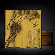 Wu Changshuo (1844-1927), Pine, four-panel golden silk folding screen