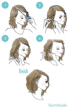 Hairstyles for school. Hairstyle for short hair Hairstyles for school. Hairstyle for short hair Summer Hairstyles, Trendy Hairstyles, Braided Hairstyles, Wedding Hairstyles, Hairstyles For Short Hair Easy, Shoulder Length Hairstyles, Japanese Hairstyles, Braids For Short Hair, Short Hair Does