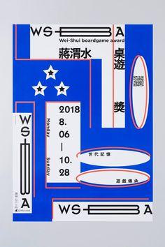 卵形(Oval-Graphic)_葉忠宜(Tamago)_WSBA 蔣渭水文化桌遊獎主視覺海報