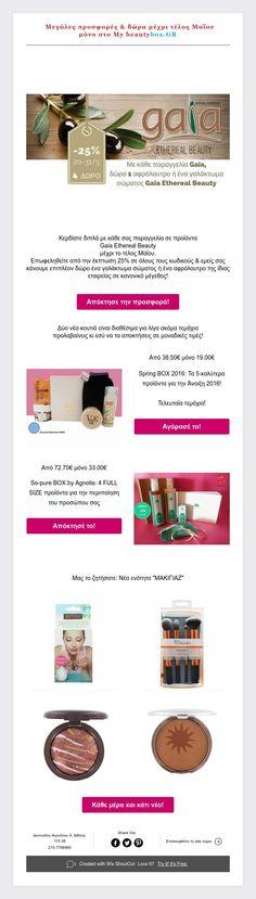 Μεγάλες προσφορές & δώρα μέχρι τέλος Μαΐου   μόνο στο My beauty box.GR Beauty Box, Pure Products