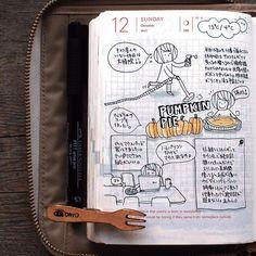 2014-10-12 チョコの居ぬ間に大掃除の日。掃除して料理して大忙しの三連休中日でした(。´◡`。)ノ #hobonichi #ほぼ日手帳 #絵日記倶楽部 #ほぼ日 #手帳 #絵日記 #日記 #手帳ゆる友