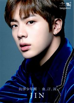 Jin so handsome