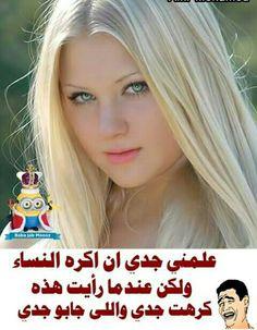هههههههههههههههههه