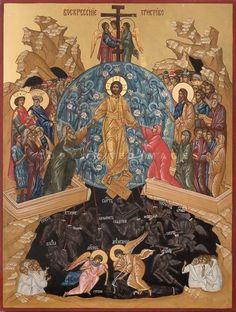 Religious Images, Religious Icons, Religious Art, Catholic Religion, Catholic Art, Christian Mysticism, Alchemy Art, Christ Is Risen, Byzantine Icons