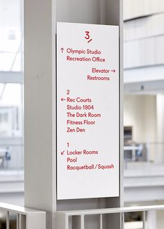 Sumers Recreation Center – Kiku Obata & Company Directional Signage, Wayfinding Signage, Signage Design, Web Banner Design, Environmental Graphic Design, Environmental Graphics, Navigation Design, Sign System, Exhibition Space