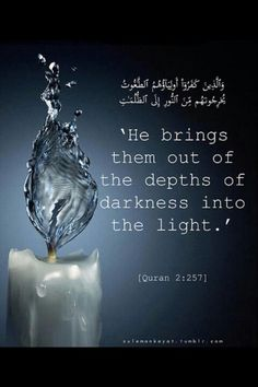 ☪ The Quran is the central religious text of Islam, which Muslims believe to be a revelation from God. Quran Verses, Quran Quotes, Hindi Quotes, Quotations, Qoutes, Muslim Quotes, Religious Quotes, Religious Text, Islamic Inspirational Quotes