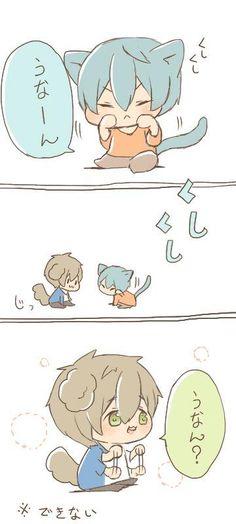 Makoto wants to play ... // Free!
