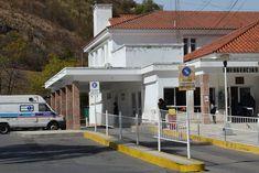 Guardias para el fin de semana y la festividad de Año Nuevo: Los organismos de Salud Pública diagramaron los servicios para asegurar la…