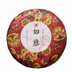 Yunnan Ripe Pu'er Tea Seven Cake 100 Gram Tea Mini Puerh Tea Cake Best Tea Brands, Best Matcha Tea, Best Herbal Tea, Best Green Tea, Pu Erh Tea, Hibiscus Tea, Fruit Tea, Peppermint Tea, Christmas Tea