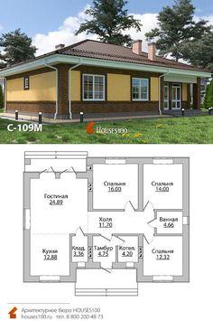 Shed House Plans, Model House Plan, Basement House Plans, House Layout Plans, Dream House Plans, House Layouts, House Roof Design, Small House Design, Facade House