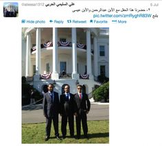 WHAT ODD GUEST APPEARS TO HAVE SHOWED UP AT THE WHITE HOUSE'S JULY 4TH PARTY FOR MILITARY FAMILIES? -- UPDATE: A law enforcement official with direct knowledge of the investigation into the Boston Marathon Bombing has confirmed to TheBlaze that the person in the photo is Alharbi. [...] 07/10/13 - ***THIS IS A MUST READ!!!  OBAMA HAS NO SHAME!!!  HE HAS NO RESPECT FOR AMERICA!!!  TIME TO KICK HIS @#% OUT!!!