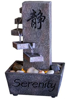 Tiered Serenity LED Indoor Fountain