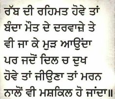 2341 Best Punjabi Quotes Pics N All Images On Pinterest In 2019