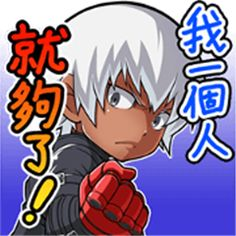 KOF Chibi Characters(NESTS Saga) King Of Fighters, K Dash, Chibi Characters, Fictional Characters, Mobile Legend Wallpaper, Mobile Legends, Street Fighter, Saga, Avatar