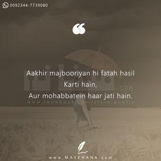 Hamare darmiyan aisa kuch n hone wala Secret Love Quotes, First Love Quotes, Love Quotes In Hindi, Quotes And Notes, Sufi Quotes, Poetry Quotes, Qoutes, Quotes About Hate, Hindi Words