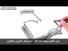 Be happy optimistic in your life رسالة لكل مؤمن حزين ! #ترجمات_عبدالله_الخريّف - YouTube