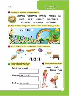 Educational Games, Children, Kids, Alphabet, It Works, Parenting, Lol, Math, Learning