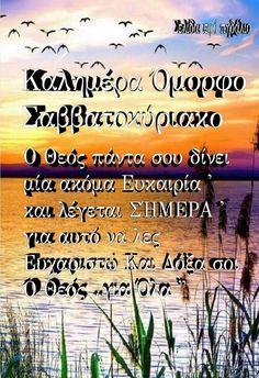 Greek, Ebay, Greece