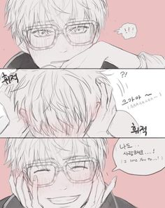 707 (too cute for word)