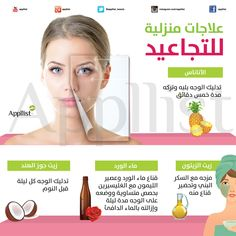 Facial Hair Removal Methods: Most effective nutrients for my muscle training Beauty Care Routine, Beauty Routines, Masque Anti Ride, Beauty Skin, Health And Beauty, Body Detox Cleanse, Face Skin Care, Skin Treatments, Skin Care Tips