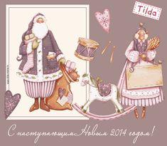 С новым 2014 годом - 31 Декабря 2013 - Кукла Тильда. Всё о Тильде, выкройки, мастер-классы.