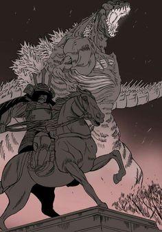 Godzilla and a samurai