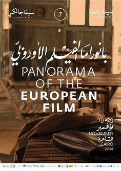 IMF Panorama of the European Film in Cairo, Egypt 2014
