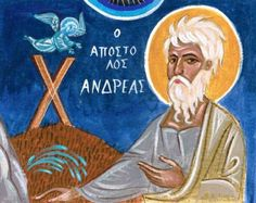 Το Μακεδονικο: ῾Ο ἄγιος Ἀνδρέας ὁ πρωτόκλητος (ἡ μνὴμη του ἑορτάζ...